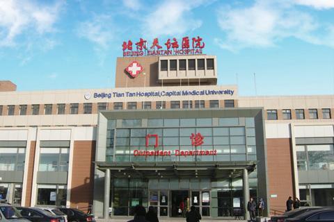 北京天坛医院普外科_北京天坛医院